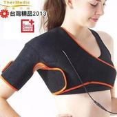《舒美立得》PW110 護具型冷熱敷墊-肩部專用(未滅菌)