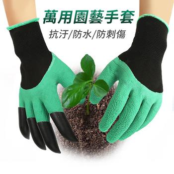 《幸福揚邑》防水種菜種花園藝工作保護彈性乳膠挖土手套(種花手套)