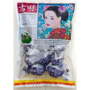 古味 陳皮梅(300g/包)