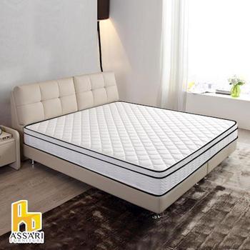 ★結帳現折★ASSARI ASSARI-3M防潑水蜂巢式三線獨立筒床墊(單大3.5尺)