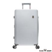 《RAIN DEER》秋之戀28吋TSA海關鎖可加大PC+ABS行李箱(鈦金銀)
