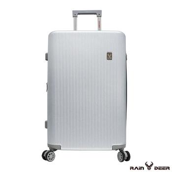 《RAIN DEER》秋之戀24吋TSA海關鎖可加大PC+ABS行李箱(鈦金銀)
