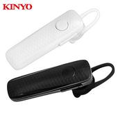 《KINYO》單耳藍牙耳機麥克風BTE3621(顏色隨機)