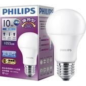 《飛利浦》LED廣角10W 白全電壓