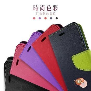《FOR  HTC》One E8 M8SX  5吋   新時尚 - 側翻皮套(藍色)