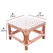 1尺四方椅24*33*33cm藤製