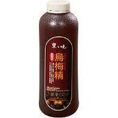 《信義鄉農會》柴之燒烏梅精(950ML/罐)