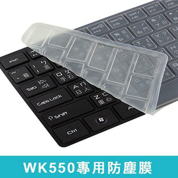 WINTEK WK-550 靜電膜