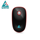 《WINTEK》無線充電滑鼠 1600(黑紅)