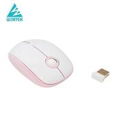 《WINTEK》1500 無線筆電鼠 白粉