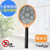 《NAKAY》三層防觸電捕蚊拍電蚊拍(NP-01)(【1入組】)