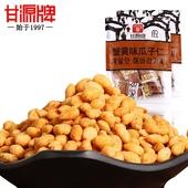 《甘源》蟹黃味葵花籽(285g/袋)