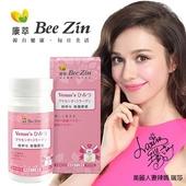 《康萃 Bee Zin》極煥美妍胎盤膠原錠60錠/盒 $599