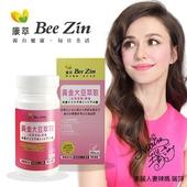 《康萃 Bee Zin》黃金大豆萃取(含異黃酮)(60粒/盒)