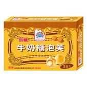 《孔雀》泡芙 165g/盒(牛奶糖)