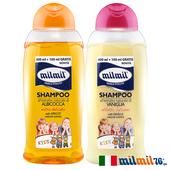 《義大利MILMIL》孩童專屬草本洗髮露1+1超值組(甜杏仁+香草)