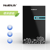 《HealthLife》節能環保迷你防潮除濕機 (HL-610)黑色