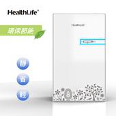 《HealthLife》節能環保迷你防潮除濕機 (HL-610W)白色