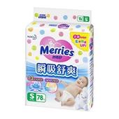 《妙而舒》瞬吸舒爽紙尿褲(S78片)