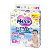 《妙而舒》瞬吸舒爽紙尿褲(M86片)