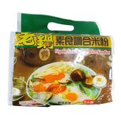 《老鍋》素食風味調合米粉(65gX8包/組)
