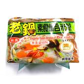 《老鍋》素食風味調合米粉(65gX5包/組)