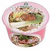 《埔里農會》美人腿牛肉湯麵(92g/碗)