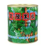 《大茂》黑瓜(3kg/罐)