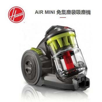 《美國HOOVER》Air Mini免集塵袋龍捲風式多重氣旋集塵吸塵器(HC-AM-TWA)