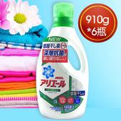 《日本P&G》Ariel超濃縮洗衣精(綠 - 910g*6瓶)