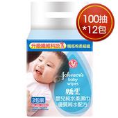 《嬌生》嬰兒純水柔溼巾一般型(100抽*12包)