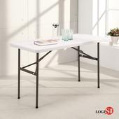 邏爵LOGIS-升級版⇧122*61塑鋼防水輕巧塑鋼折合桌/野餐桌/展示桌/會議桌CZ122(白)