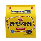 《韓國不倒翁 OTTOGI》Q拉麵 純麵條(110g×5包/組)