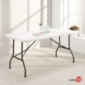 邏爵LOGIS-升級版⇧多用途152*76塑鋼折合桌/野餐桌/展示桌/工作桌CZ152(白色)