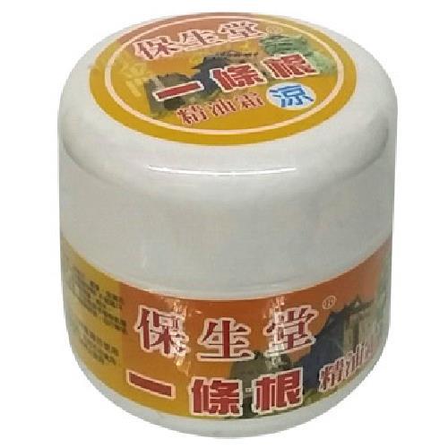 《保生堂》一條根精油霜(涼)(50g/罐)