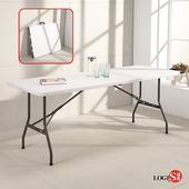 邏爵LOGIS-升級版⇧桌面可折多用途183*76塑鋼折合桌/露營桌/展示桌/會議桌CZ183Z(白色)