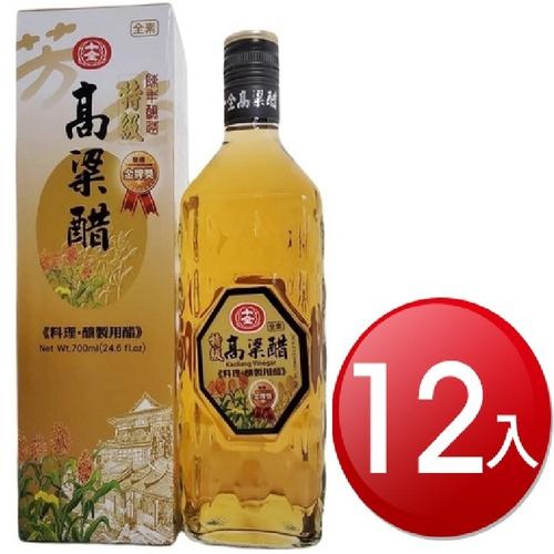 《整箱免運》十全 金門高梁醋(700cc*12瓶)