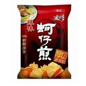 《華元》波的多洋芋片78g(厚切蚵仔煎辣味)
