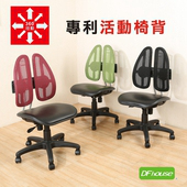 《DFhouse》勞倫斯-皮革坐墊專利椅背結構辦公椅(紅色)