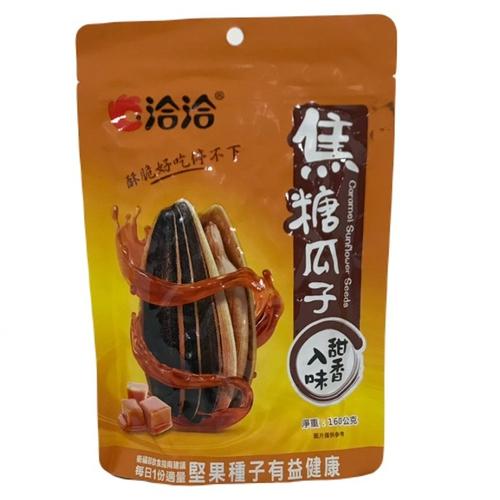 《洽洽》焦糖瓜子(160g)