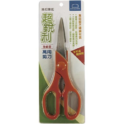 《樂扣樂扣》超銳利全能萬用剪刀22CM/橘