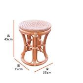 藤製鼓椅(高-45*35*35cm)
