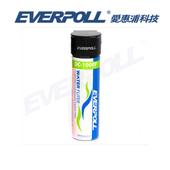 《EVERPOLL》EVERPOLL 愛惠浦科技 DC-1000 單道雙效複合式淨水器 (不含龍頭)