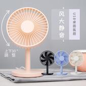 5吋 7葉 USB風扇  電風扇 大風量+超靜音+三段式調速 桌扇 電扇