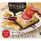 《【Aimedia 艾美迪雅】》黃金大理石塗層烤三明治鍋