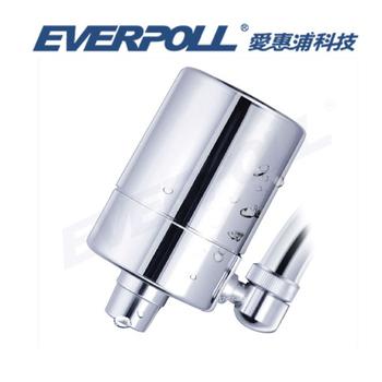 《EVERPOLL》EVERPOLL 愛惠浦科技 MK-802 微分子潔膚洗顏活水器 提升美肌力 輕熟女必備