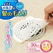 《【Aimedia艾美迪雅】》浴室毛髮過濾紙 網狀-30片
