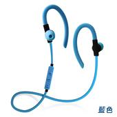 《YANGYI揚邑》YS55運動立體聲耳掛入耳式IPX4級防潑水時尚藍牙耳機(藍色)