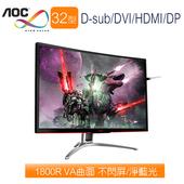 《AOC艾德蒙》Agon AG322FCX 32型VA曲面144hz電競螢幕 $8790