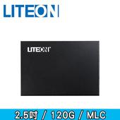 《LITEON》MU3  120G SSD 2.5吋固態硬碟 MLC